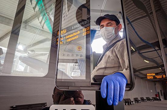 В московских автобусах откроют передние двери