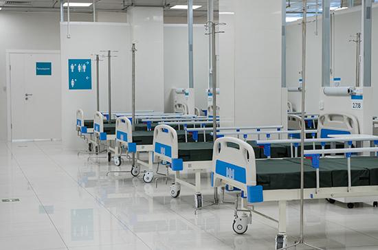В Москве сократят число больничных коек для пациентов с COVID-19
