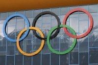 В России пройдет международный спортивный форум