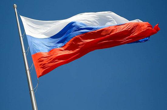 В Совбезе России подготовили новую Стратегию национальной безопасности