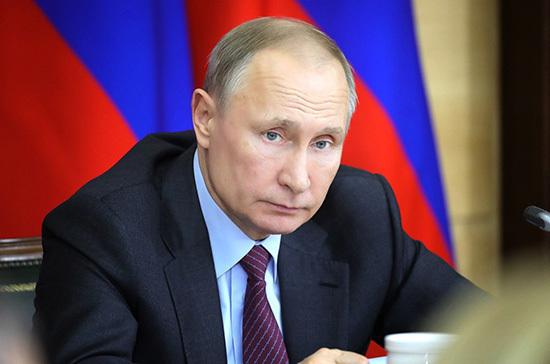 Владимир Путин проведёт коллегию ФСБ в очном формате