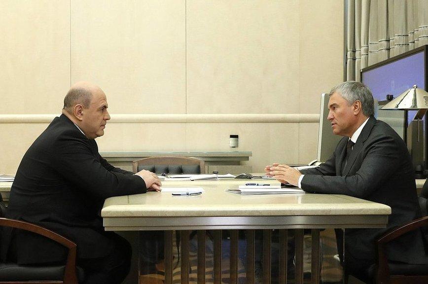 Володин и Мишустин обсудили подготовку к отчёту Правительства в Госдуме