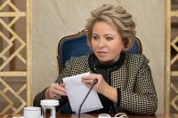 Володин поздравил учёных с Днём российской науки