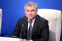 Володин призвал развивать отношения парламентов России и Киргизии