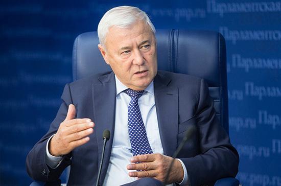 Аксаков: бум ипотечного кредитования будет снижаться