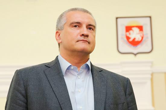 Аксёнов призвал ужесточить законодательство о сносе незаконных построек