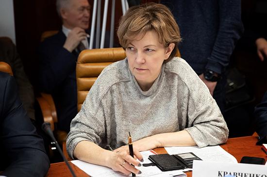 Авдеева предложила расширить критерии для оказания господдержки моногородам