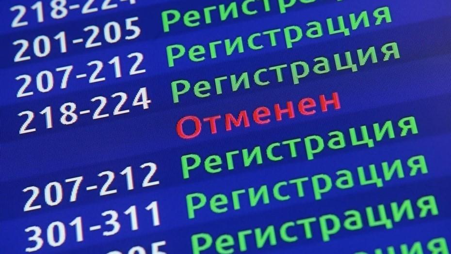 Чартеры из Петербурга и Москвы в ОАЭ оказались под угрозой отмены