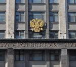 Документы об инвалидности из Южной Осетии смогут признавать в России