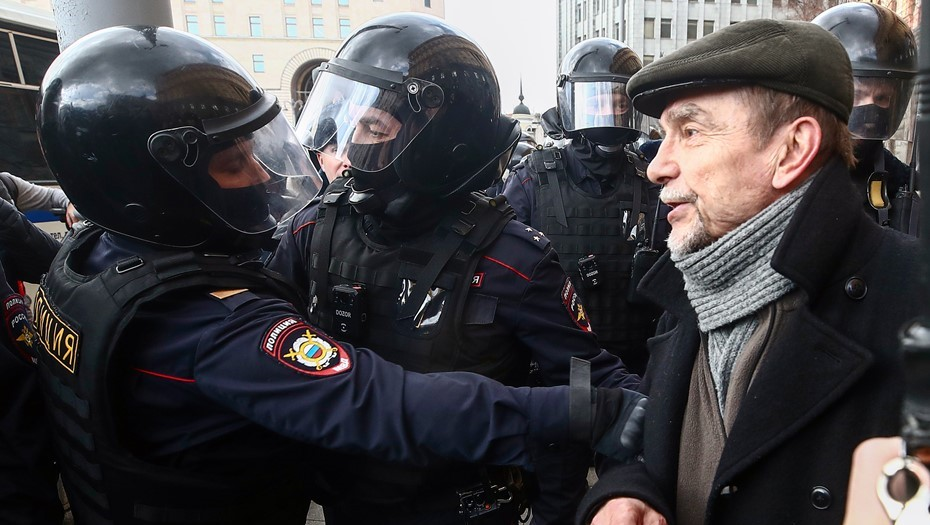 """Движение """"За права человека"""" самораспустилось из-за требований для иноагентов"""