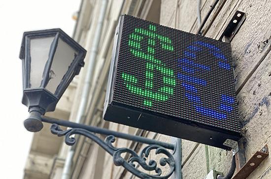 Курс доллара поднялся выше 75 рублей впервые с 22 февраля