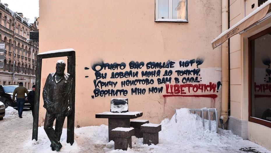 Квартиру Довлатова на Рубинштейна выставили на продажу за 200 млн