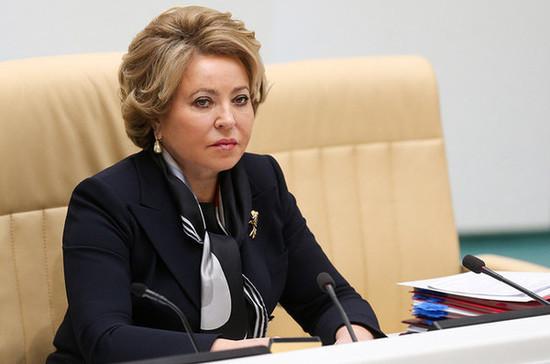 Матвиенко: сенатор Пономарев внес значительный вклад в развитие уральских регионов