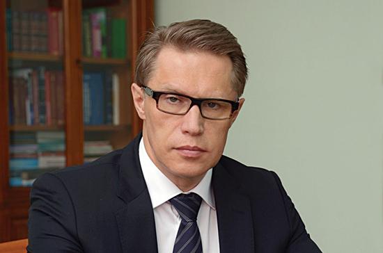 Мурашко и глава ВОЗ обсудили включение российской вакцины в одобренный список лекарств