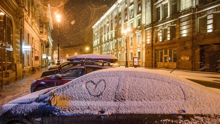 На подходе тёплый фронт: в субботу Петербург ждёт шквалистый ветер