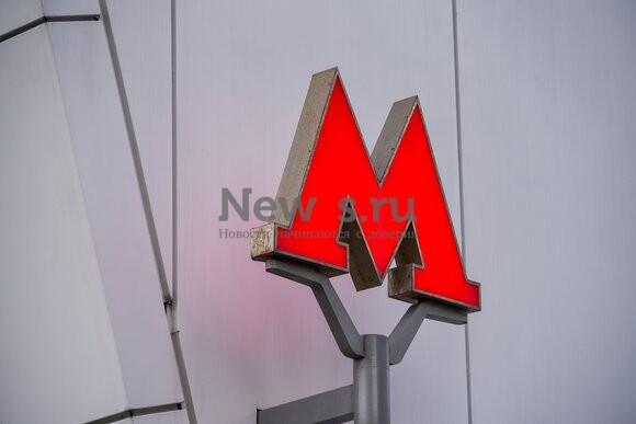 Участок Калужско-Рижской линии метро открыли на три дня раньше срока