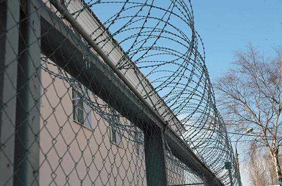 Незаконную сотовую связь в тюрьмах заблокируют