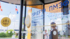 Отельеры ожидают большой рост цен на номера из-за возвращения ПМЭФ