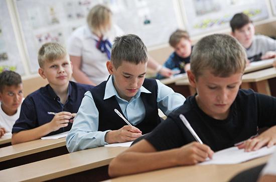 Подмосковные власти напомнили о новом порядке подачи документов в первый класс