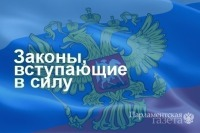 Резидентам ТОР в моногородах продлят сроки исполнения обязательств по инвестконтрактам