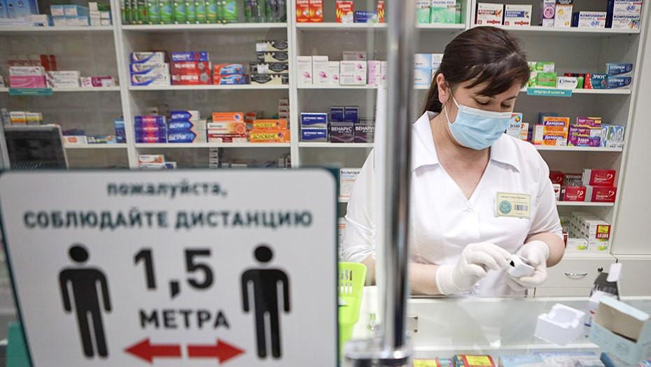 Россияне стали покупать меньше лекарств в первые месяцы 2021 года