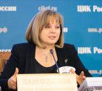 Сенаторы поддержали наделение ЦИК России правом блокировать незаконную агитацию в Интернете