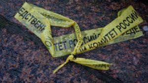 СКР Петербурга проверяет обстоятельства смерти юноши на рельсах в метро