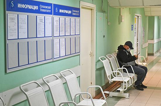 СМИ: частные клиники не смогут тратить средства ОМС на немедицинские цели