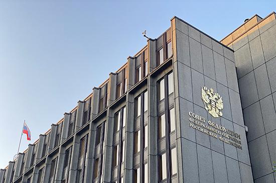 Совфед одобрил закон о принятии устава Международной организации по миграции