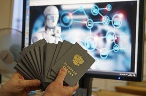 В Минтруде объяснили новые правила заполнения трудовых книжек