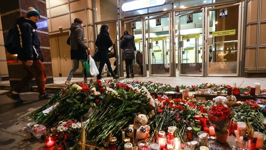В Петербурге почтут память погибших в теракте в метро