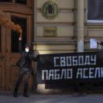 В Петербурге задержали протестующих у консульства Испании