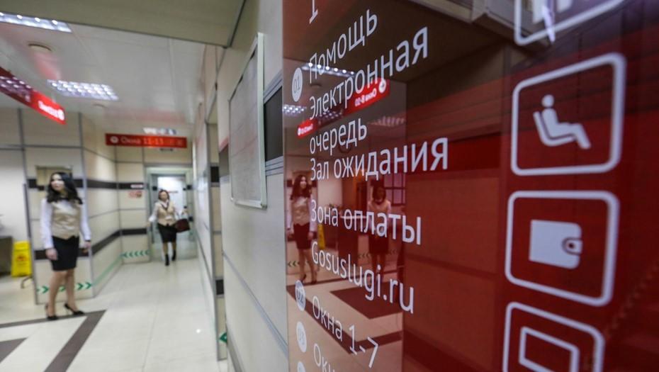 """В """"красной"""" зоне Ленобласти упростили подачу заявлений на приём в школу"""