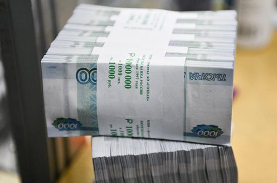В Росфинмониторинге оценили действие новых законов против отмывания капиталов