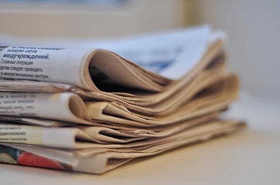 В России хотят расширить круг лиц, которым запрещено учреждать СМИ