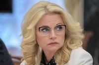 В России хотят разрешить экспорт импортных лекарств без патента