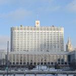 В России утвердили новую программу льготного кредитования бизнеса