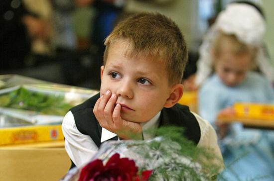 В школах научат ценить семью