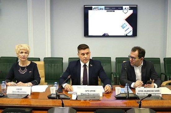В Совете Федерации обсудили проблемы пациентов с редкими заболеваниями