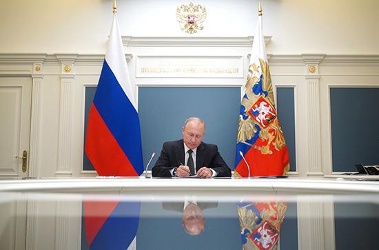 Владимир Путин предложил создать сетевые университеты в регионах