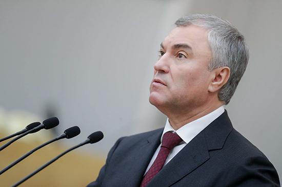 Володин заведет персональные аккаунты в «Одноклассниках», ВКонтакте и Telegram