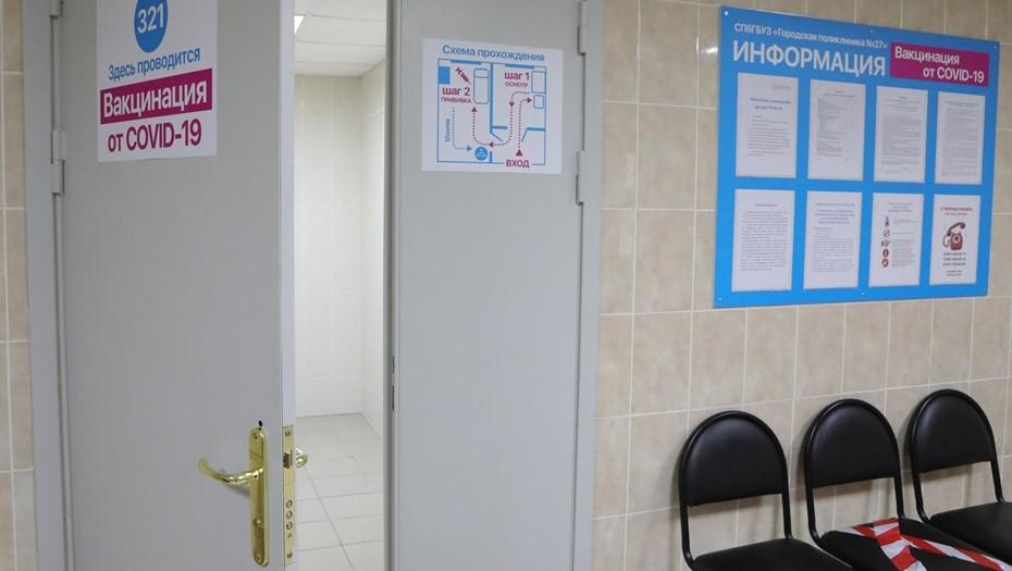 Вологодские власти заявили о нехватке вакцины от коронавируса