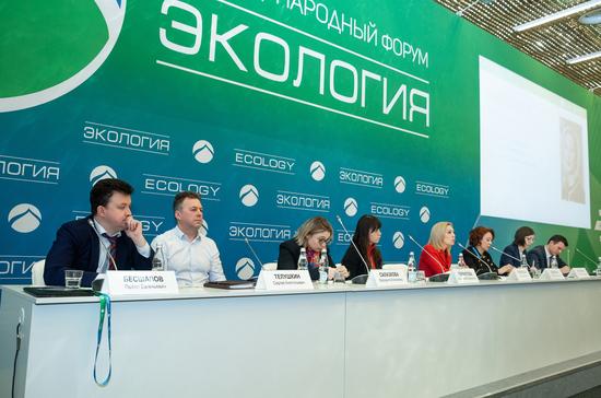 24-25 мая в Москве пройдёт XII Международный форум «Экология»