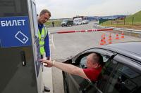 Автомобилисты смогут пожаловаться на качество трасс