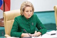 Байден заявил, что воодушевлен призывами Путина на саммите по климату