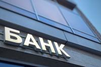 Банки хотят обязать уведомлять клиентов о рисках долговой нагрузки