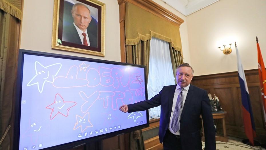 Беглов рассказал об открытых посланием Путина возможностях