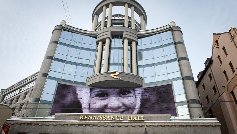 Бизнес-центр возле Владимирского собора переделают в коворкинг