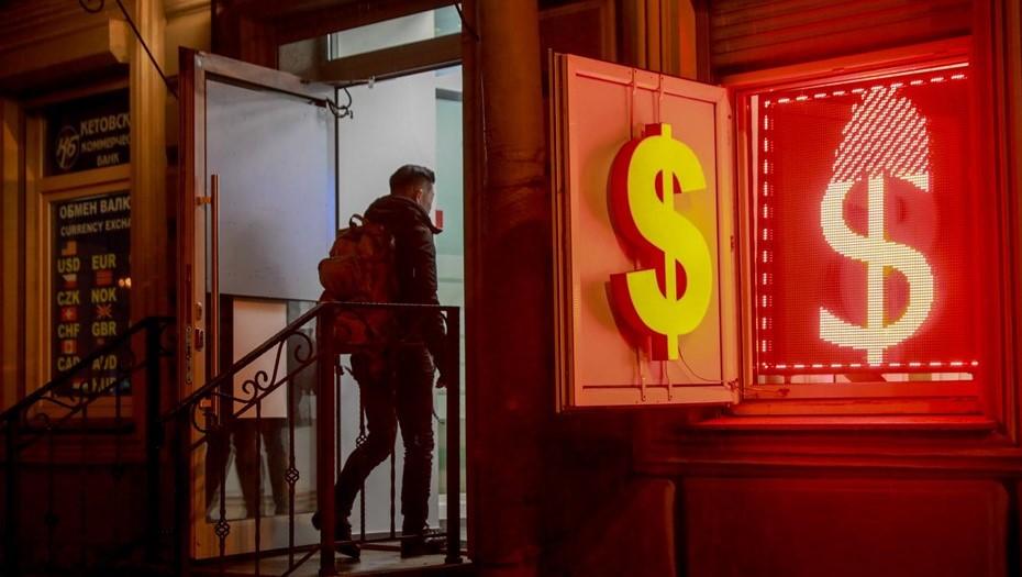ЦБ лишил лицензии активного игрока рынка обмена валюты Петербурга