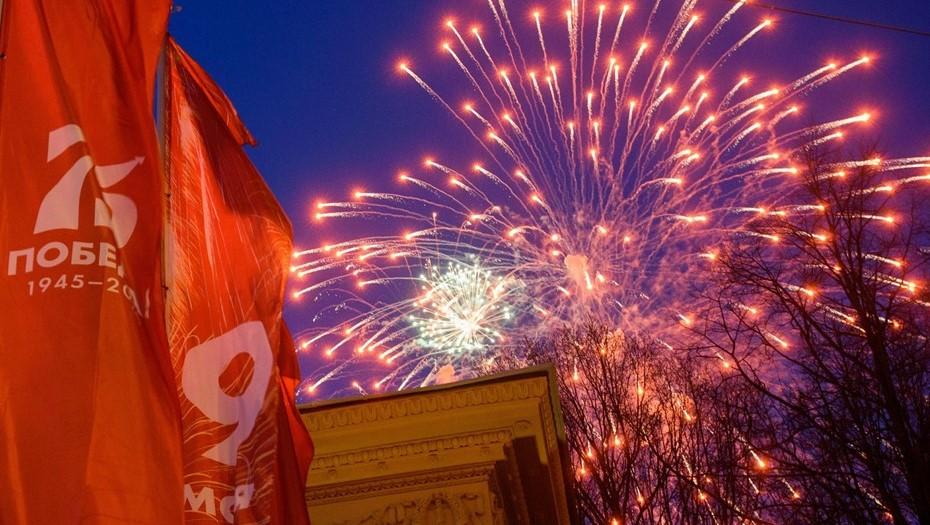 День Победы в Петербурге отметят 30 залпами праздничного салюта